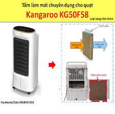 Tấm làm mát Cooling Pad cho quạt hơi nước Kangaroo KG50F58 (Loại tấm sóng  nhỏ 4mm) giá rẻ 70.000₫