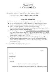 Mla Style A Citation Guide Library Pages 1 5 Text Version