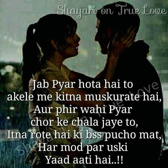 dooriyan poetry english