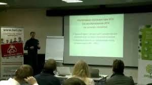 Предпринимательство Курсовая Работа Налогообложение малого бизнеса