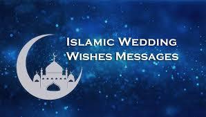 Islamische Hochzeitswünsche Und Botschaften Für Paare Hochzeitszeit