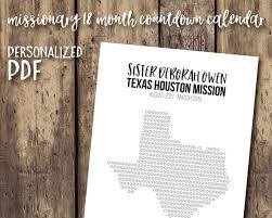 Personalized Missionary 18 Month Countdown Calendar Pdf For Sisters The Church Of Jesus Christ Of Latter Day Saints