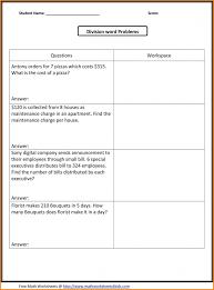 Kindergarten Division And Multiplication Word Problems Worksheets ...