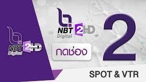 ดู NBT กดช่อง 2 - YouTube