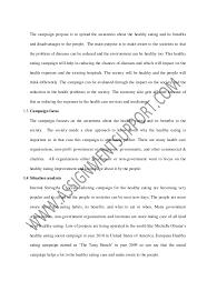 online essay prompts  online essay prompts