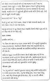 guru mahima by sri swami adhyatmananda from atama suarabh