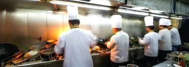 Mcdonalds Cook Job Description Prepcook Flatwatershakespeare Org