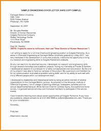 Cover Letter For Mechanical Engineer Job Application Letter