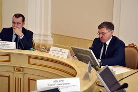 Вслух ru Губернатор предложил ограничить контрольно надзорные органы Губернатор предложил ограничить контрольно надзорные органы
