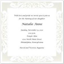 Baby Naming Invitations Jewish Baby Girl Naming Ceremony