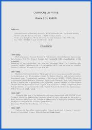 15 Fresh Visa Application Cover Letter Ncgardenucsd Com