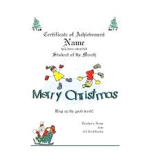 Student Of The Month Certificate Templates Free Printable Templates Student Of The Year Award Template