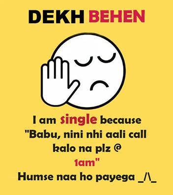 bhai log status in hindi