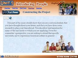 what is your future plan essay future essay essay on your future plan in hindi essay on role of