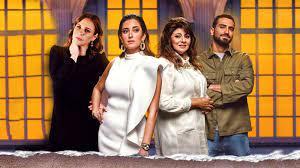 ليه لأ الحلقة 1 HD انتاج 2020