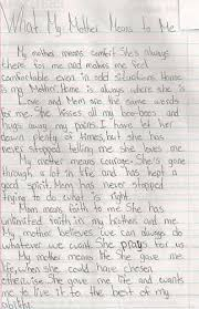 essay about my mother land i love my motherland essay