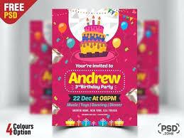 Birthday Party Cards Design Mirako Me