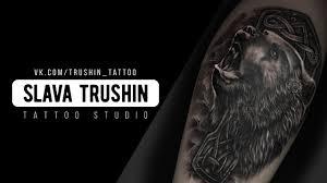 Slava Trushin Tattoo медведь на ноге