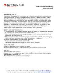 Interpreter Job Description Families For Literacy Arabic Interpreter Job Description 1