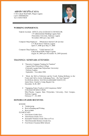 Sample Resume Format Bio Resume Samples