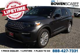 2019 Ford Explorer Towing Capacity Bowen Scarff Ford