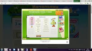 Курсовая работа на тему Интернет технологии как средство  hello html m50a70904 png