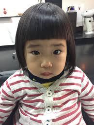 ヘアーラウンジカルネ 熊谷真人 On Twitter Cmでお馴染みのあの前髪に