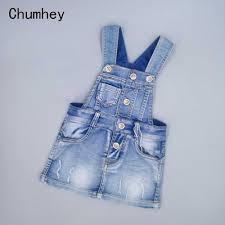 Chumhey 3 9T Kids <b>Denim Coats</b> Spring Autumn Baby <b>Boys Girls</b> ...