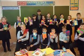 Производственная практика психолога в школе отчет esapreua s diary 15d1 jpg