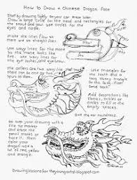 38ffb0adf02d266a8c88d3afeff9a7af chinese dragon drawing chinese art 122 best images about teaching high school art ~ drawing and on ap art history worksheets