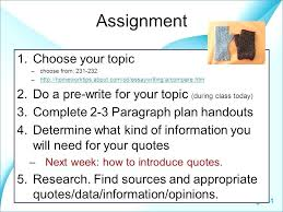 Sample Jeopardy Powerpoint Delectable √ Powerpoint Jeopardy With Sound Extraordinay 44 Luxury Jeopardy
