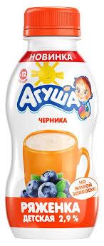 Ряженка «Агуша» <b>Черника</b> 2.9%, 200г - купить по цене 99 руб. в ...