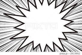 吹き出し 吹出し Bgのイラスト素材 2915662 Pixta