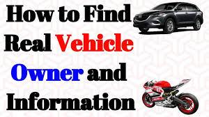 check vehicle registration details
