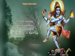 Maha Shivaratri Shivratri Sms Messages Quotes Greetings In Hindi