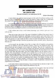 th class english important essays notes easy and comprehensive 10th class english important essays notes easy and