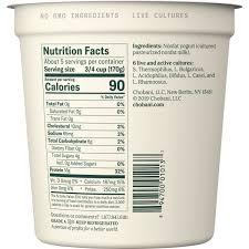 Great Value Light Vanilla Greek Yogurt Nutrition Facts Fat Free Yogurt Nutrition Label