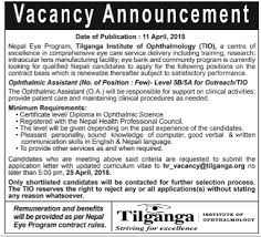 Ophthalmic Assistant (Few) Job Vacancy In Nepal - Tilganga Institute ...
