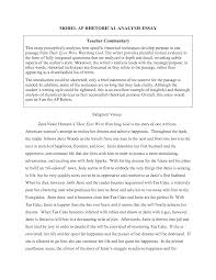 Style Analysis Essay Examples Magdalene Project Org