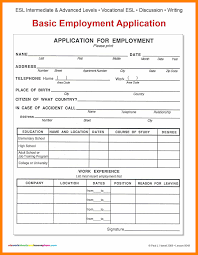 Basic Job Application Form Bravebtr