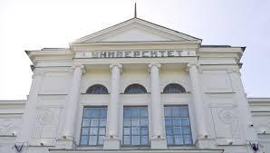Студенты ТГУ смогут дистанционно получить диплом Университета  РИА Томск Павел Стефанский Студенты ТГУ смогут дистанционно получить диплом Университета Лондона