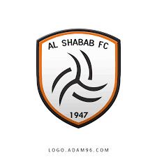 تحميل شعار نادي الشباب السعودي الرسمي بدقة عالية PNG