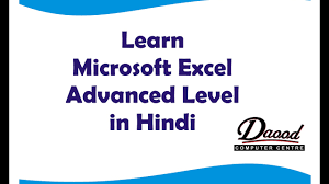 5 minutes to ms ms excel index match formula in 5 minutes in hindi youtube