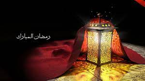 Ramadan Desktop Wallpaper (Page 5 ...