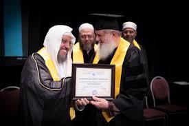 Islamic University Of Minnesota Home