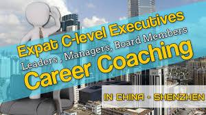 expat executive career coaching in shenzhen expat executive career coaching in shenzhen