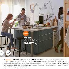 Cuisine Ikea Promotion Simple Promo Cuisine Cuisine En Promo