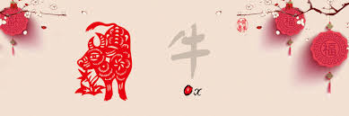 Chinese new year rooster with twelve zodiacs vector illustration. 2021 Chinese Zodiac Year Of The Ox Personality Compatibility Fortune