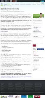 mechanical engineering homework help essay writer mechanical engineering assignment help 2426 x 1772 png 4673kb com