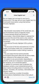 The international phonetic alphabet (ipa) is an academic standard created by the international phonetic association. Tophonetics Converter On The App Store